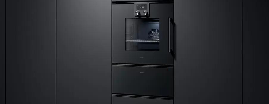 Warming drawer 200 series – 60 x 29 cm